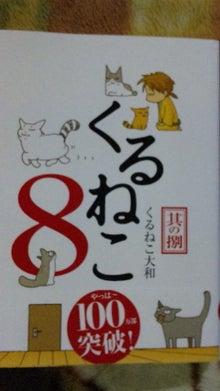 ★★★ぶらうん★★★にゃんこ★★★-DVC00311.jpg