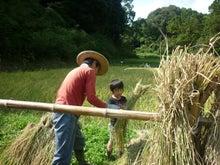農に学ぶ。