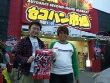 ドリフト屋 D-Like-2011-10-02 17.56.18.jpg2011-10-02 17.56.18.jpg