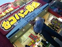 ドリフト屋 D-Like-2011-10-02 18.01.18.jpg2011-10-02 18.01.18.jpg