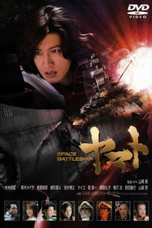 $『A Little his REDEMPTION.』映画オタクの映画批評~season Ⅶ~-SPACE BATTLESHIP ヤマト