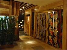 ♪Green House In Malaysia♪