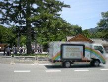 ハマーリムジン ラッピングバス 宣伝、イベント イーグルのブログ-d03