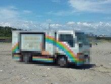 ハマーリムジン ラッピングバス 宣伝、イベント イーグルのブログ-d02