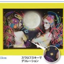 純恋の虹プロジェクト…