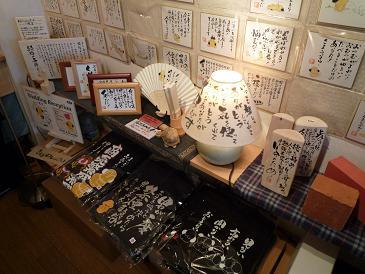 つぼちゃんののんびりブログ-朝田芽