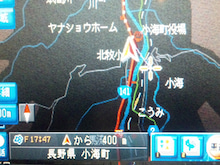 SATOSHI@長野の立ち寄り先-SBSH1000.JPG