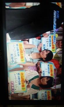 アイドリング!!!&浜崎慶美さん中心にざっくり書くブログ-111004_0146~01.jpg