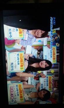 アイドリング!!!&浜崎慶美さん中心にざっくり書くブログ-111004_0142~01.jpg