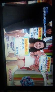 アイドリング!!!&浜崎慶美さん中心にざっくり書くブログ-111004_0159~01.jpg