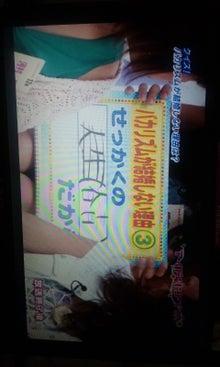 アイドリング!!!&浜崎慶美さん中心にざっくり書くブログ-111004_0217~01.jpg