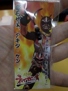 $押尾コータロー オフィシャルブログ「ときど記」Powered by Ameba-ヒーロー