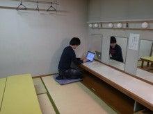 $押尾コータロー オフィシャルブログ「ときど記」Powered by Ameba-楽屋で作業!
