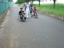 $僕も乗れた!障害があっても乗れる自転車&三輪車-5