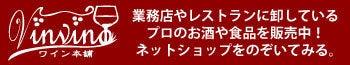小田急のブログ