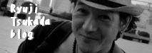 塚田龍二のブログで・go・GO・GOゴォー・・・