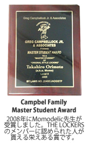 campbel family