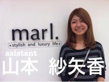 大阪 京橋 美容室 marl.luxury(マール)のオフィシャルブログ