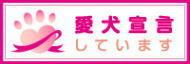 $nico☆nico days