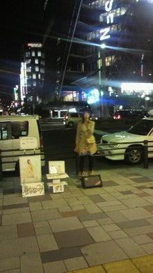 あっさーのブログ-2011100420590000.jpg