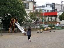 西徳第一公園