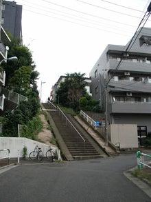 クランク置く階段