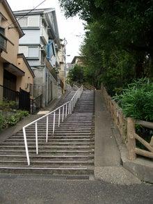 徳丸一丁目公園横階段