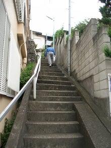 行き止まり階段