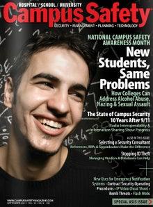 さんらいとの冒険(晃立工業オフィシャルブログ)-Campus Safety magazine