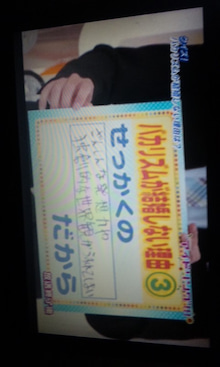 アイドリング!!!&浜崎慶美さん中心にざっくり書くブログ-111005_0647~01.jpg