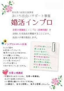 即興パフォーマンスまねきねこ☆-konkatu001-top596.jpg