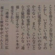 徳島のタウン誌「05…