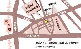 $渋谷・青山 addu mamma