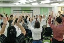 山岡尚樹ブログ 『夢を叶えるイメージパワー』