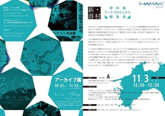 $るくる島黄金伝説-4.8×3.3