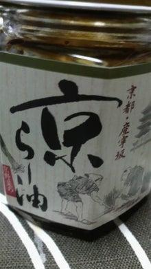 yokoのブログ-2011092222500000.jpg