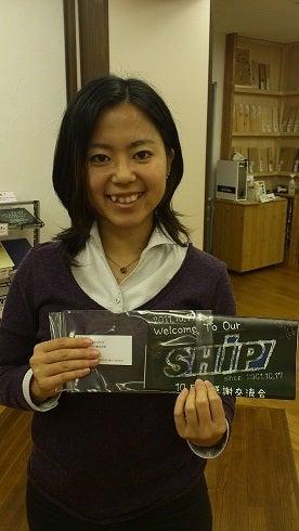 「愛され住宅会社」をつくる、SHIP江川の日記-レター