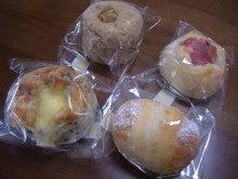 Smile*Bear ハンドメイド日記帳-キナリノワさんのパン