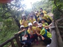 $笑顔美人のすすめ-JOYRUN 10/2/2011
