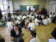 【ハタモク】と【いい会社づくり】のブログ-輪になって語り合い^^