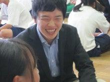 【ハタモク】と【いい会社づくり】のブログ-大学生も笑顔!