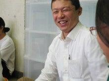 【ハタモク】と【いい会社づくり】のブログ-社会人も笑顔!