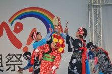 がんばっぺ!いわき復興祭実行委員会のブログ-田植え2