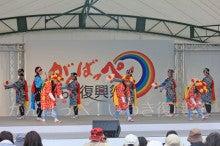 がんばっぺ!いわき復興祭実行委員会のブログ-田植え1