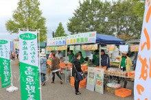 がんばっぺ!いわき復興祭実行委員会のブログ-軽トラ市