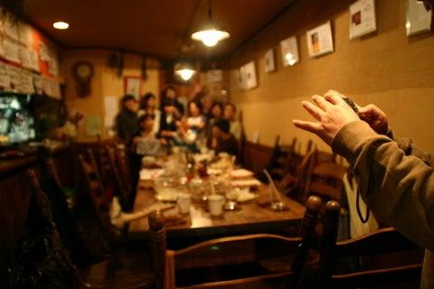 某~!?くぼ食堂★ドタバタ記((ちょび食。))-ちょび41
