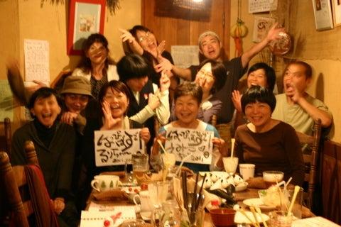 某~!?くぼ食堂★ドタバタ記((ちょび食。))-ちょび42