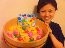 「天然温泉 延羽の湯」オフィシャルブログ