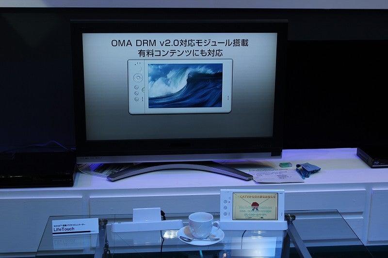 NEC特選街情報 NX-Station Blog-LifeTouchとケーブルテレビ
