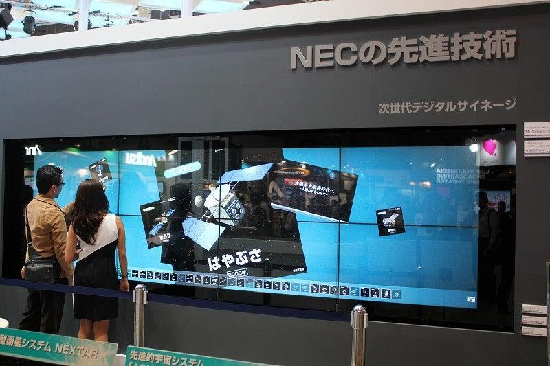 NEC特選街情報 NX-Station Blog-NECデジタルサイネージ